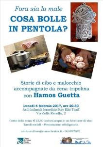 Cosa bolle in pentola? Storie di cibo e malocchio accompagnate da cena tripolina con Hamos Guetta.