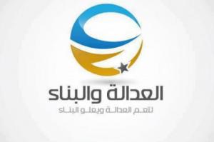 Libia: Tiepide le reazioni all'incontro di Parigi