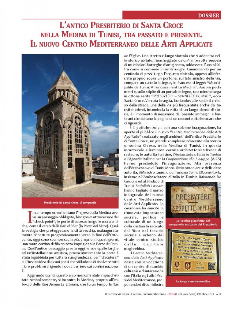 L'antico Presbiterio di Santa Croce nella Medina di Tunisi, tra passato e presente Il nuovo Centro Mediterraneo delle Arti Applicate